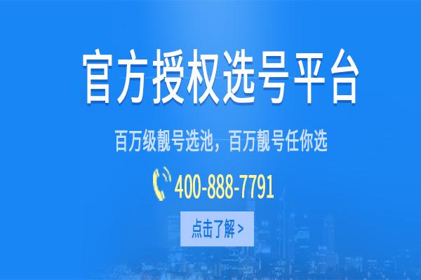 400电话服务中心(400服务热线是多少)